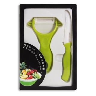 【好健康】二件式陶瓷料理刀(3吋+刨刀)