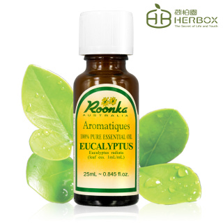 【Roonka 荷柏園】尤加利精油 25ml(Eucalyptus)