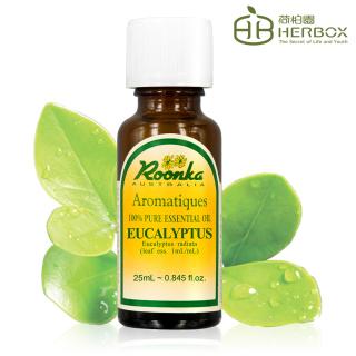 【Roonka 荷柏園】尤加利精油 25ml(Eucalyptus)