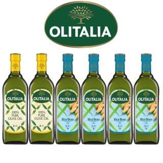 【Olitalia奧利塔】樂活低油煙料理組(玄米油1000mlx4瓶+純橄欖油1000mlx2瓶)