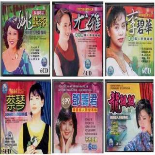 【世紀金曲系列】金曲歌后國語老歌(原音重現 35片CD)