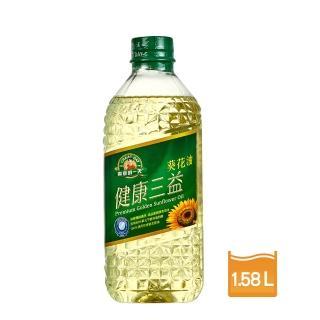 【得意的一天】健康三益葵花油1.68L/瓶