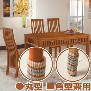 【UdiLife】日式條紋長筒椅腳套-4枚入-12件組