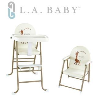 【美國 L.A. Baby】折疊式高低可調兩用嬰兒餐椅(6個月-5歲皆適用-夢幻卡其色)