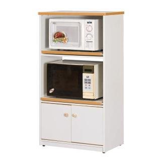 【顛覆設計】潮濕剋星-防水塑鋼2.2尺電器收納櫃(三色可選)