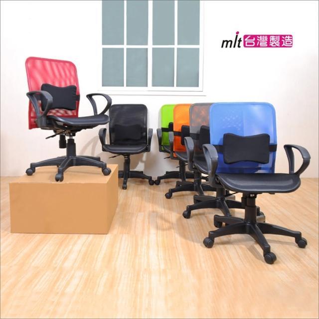 《DFhouse》跨時代全網電腦椅+腰枕(6色)