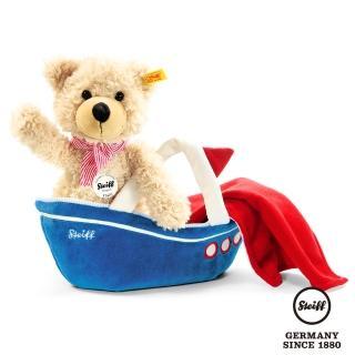 【STEIFF德國金耳釦泰迪熊】Charly Teddy Bear With Bag(經典泰迪熊)