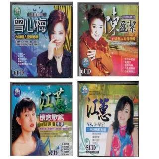 【世紀金曲系列】金曲歌后台語老歌(原音重現23CD)