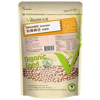 【米森】100%有機黃豆(頂級~高蛋白質450g)