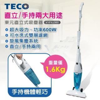 【TECO】直立式吸塵器 XYFXJ060