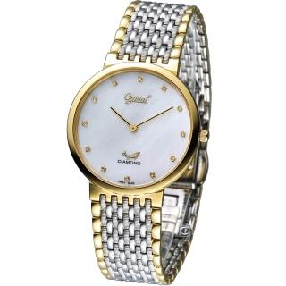 【Ogival 愛其華】薄型尊榮腕錶(385022M)