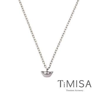 【TiMISA】鈦元寶 純鈦項鍊