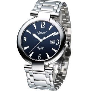 【Ogival 愛其華】時尚演繹薄型腕錶(3862MS)