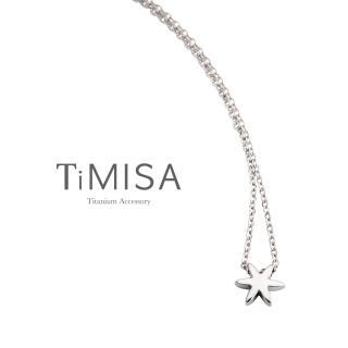 【TiMISA】迷你花漾年華 純鈦項鍊(C)