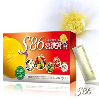 【S86速纖對策-檸檬型適用x1盒】