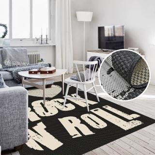 【范登伯格】尚雅年輕帥性亞麻地毯(160x230cm)