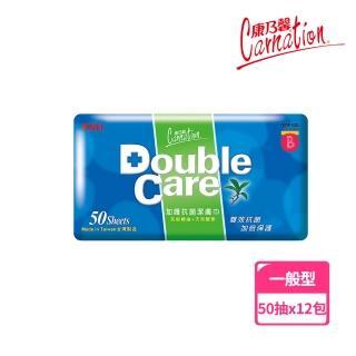 ~康乃馨~Double Care 抗菌濕巾50片 整箱^(50片 包;12包 箱^)