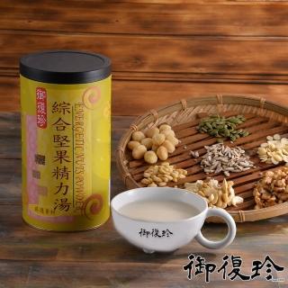【御復珍】綜合堅果精力湯(600g/罐)