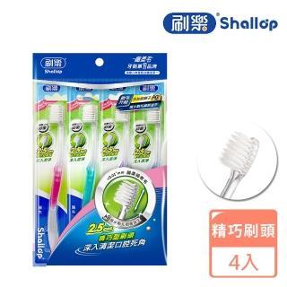 【刷樂】醫生牙刷(4支)
