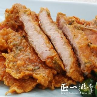 【正一排骨】金牌好店-厚工手感排骨5入組(220g/片)