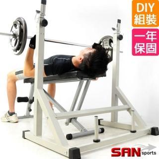 【SAN SPORTS 山司伯特】專業舉重架(C080-6006)
