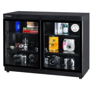 【寶藏閣】全自動電子防潮箱(GH-160W)