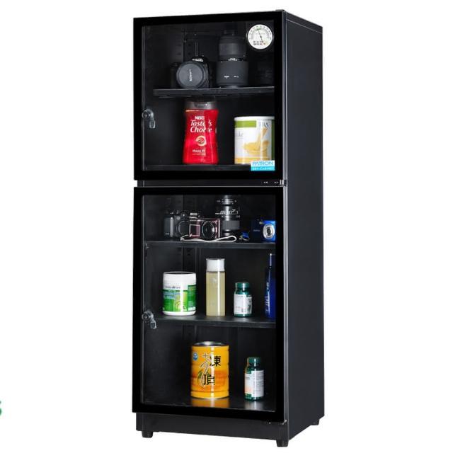 【寶藏閣】全自動電子防潮箱(GH-142)