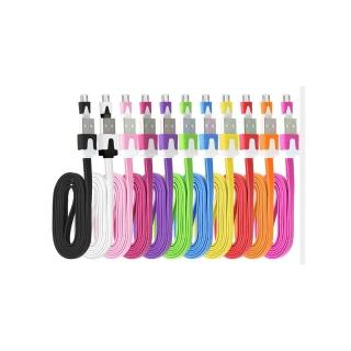 【GCOMM】HTC/SONY/micro-USB通用高速充電傳輸 彩色繽紛雙色窄扁線(1米)
