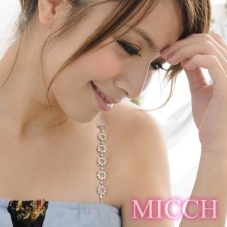 【MICCH】臺灣製 鑽圈圈閃耀捷克鑽石肩帶