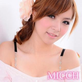 【MICCH】臺灣製 十字白鑽閃耀捷克鑽石肩帶(百搭黑織帶)