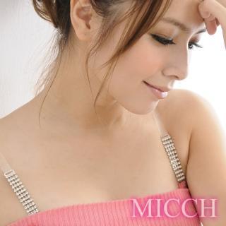 【MICCH】臺灣製 四方排鑽閃耀捷克鑽石肩帶