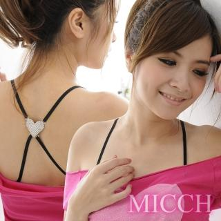 【MICCH】台灣製 魅力甜心美背捷克鑽石肩帶