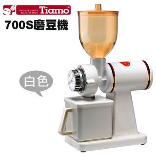 【Tiamo】700S電動磨豆機-白色(HG0420)
