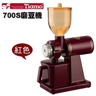 【Tiamo】700S電動磨豆機-紅色(HG0418)