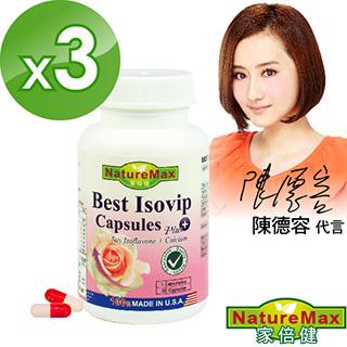 【家倍健NatureMax】陳德容代言大豆美妍異黃酮膠囊30粒/瓶(買2送1)