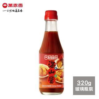 【萬家香】海味山珍醬(320g)