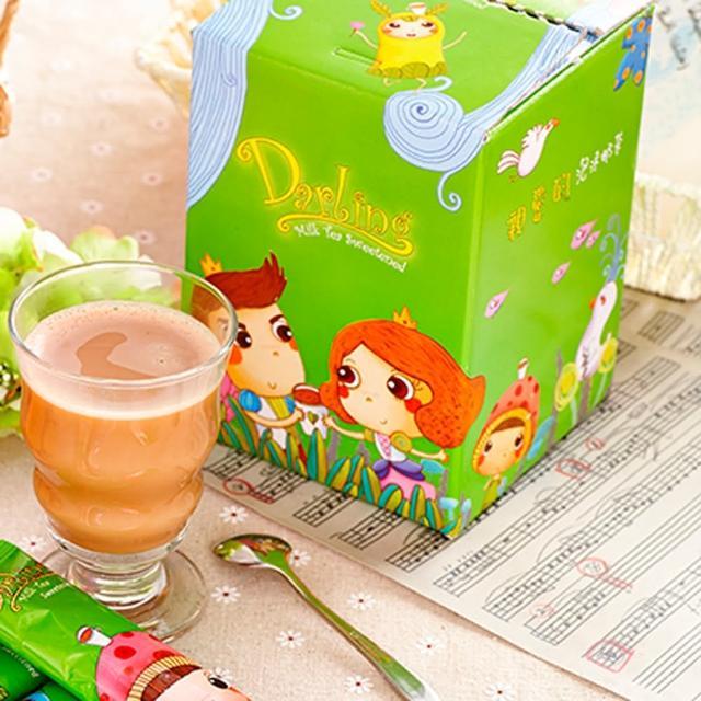 【即期品】親愛的 綠˙泡沫奶茶(20包)