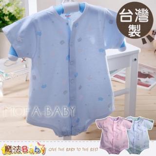 【魔法Baby】台灣製造嬰兒兔衣-粉.藍-男女童裝(g3492)