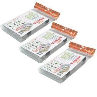 台灣製造緊密扣9格戒指耳環項鍊雜物收納盒萬用盒超值3入(PS9)