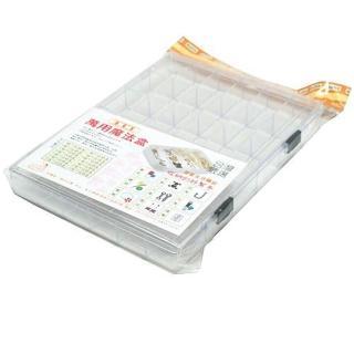 台灣製造緊密扣24格戒指耳環項鍊雜物收納盒萬用盒(PS36)