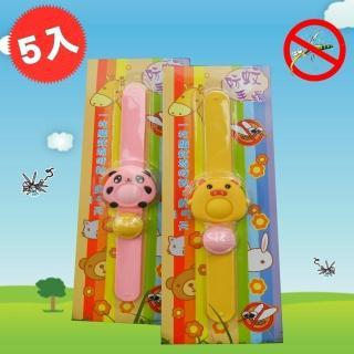 【Bunny】長效30日防蚊驅蚊防水手環(五入)