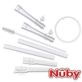 【Nuby】防漏水杯替換配件組-二件+墊圈(921034)