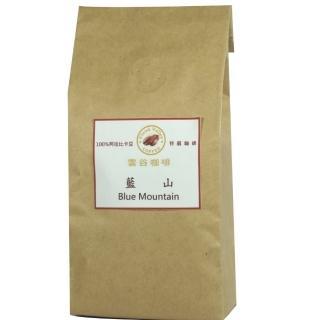 【雲谷】藍山 咖啡豆1磅-454g