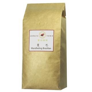 【雲谷】曼巴咖啡豆1磅-454g