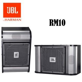 【JBL】RM10 專業大空間卡拉OK喇叭(英大公司貨)