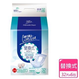 【康乃馨】成人替換式尿片 整箱銷售(32片/包;6包/箱)