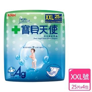 【康乃馨】寶貝天使紙尿褲XXL號25片 整箱銷售(25片/包;4包/箱)