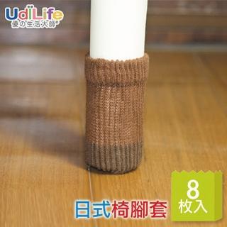 【UdiLife】日式椅腳套-8枚入-6包組