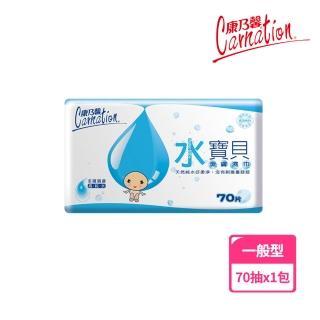 【康乃馨】水寶貝潔膚濕巾補充包70片(70片/包)