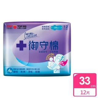 【康乃馨】御守棉超薄衛生棉夜用加長12片(12片/包)